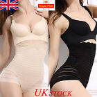 UK Womens Tummy Control Pant Underwear Ladies High Waist Shapewear Corset Girdle
