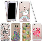 360° Silicone case cover for most mobiles-  Soft TPU unicorn,flamingo etc