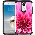 For LG Tribute Dynasty / LG Aristo 2 / Fortune 2 Dual Layer Hybrid Case Cover <br/> High Quality Graphics - Designed and Printed in USA