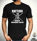 Hattori Hanzo T shirt Okinawa Japan Samurai Sword Kill Bill Inspired Gift Mens T