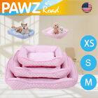 dog beds for medium dogs - Cooling Dog Bed Small Cat Medium Pet Cushion House Indoor Cozy Pad For Summer