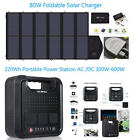 80W Foldable Solar Charger 300W Portable Generator Power Station 220Wh AC DC USB