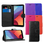 For LG G6 Case - Premium PU Luxury Leather Wallet Flip Case Cover + Screen