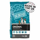 Burns Adult And Senior Original Complete Dry Dog Food - Chicken And Brown Rice