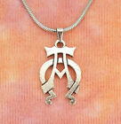 Alpha Omega Necklace, Christian Symbol Charm Pendant Jewelry for Men or Women