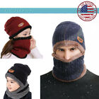 Winter Warm Fleece Mens Womens Kids Hat Beanie Balaclava Snood Scarf Neck Warmer