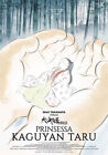 Y-538 The Tale of the Princess Kaguya Movie 27x40 24x36 Hot Poster Japanese Film