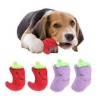 Blesiya 2 PCS Pet Dog Doggies Puppies Toys Vegetable Shape Squeaky Toy