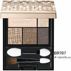 Made in JAPAN Shiseido Maquillage Dramatic Styling Eyes 4g - Tracking / 7 Colors