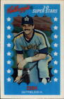 1982 Kellogg's Baseball #1-250 - Your Choice *GOTBASEBALLCARDS
