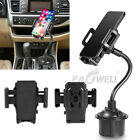 """Universal Flexible Long Arm Cup Holder Car Mount Stand For 4.7""""-6.5"""" Cell Phone"""