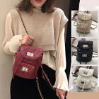 Quilted Faux Leather Small Mini Drawstring Backpack Rucksack Bag Chain Purse