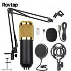 Audio Condenser Microphone Kit Wired Vocal Recording Broadcasting KTV Mic Stand