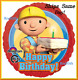 Bob The Builder Birthday Cake Party Foil Balloon 18 Inch