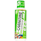 Nutrakey Liquid L-Carnitine 3000 - Choose a Flavor - Same Day Free Shipping $19.99 USD on eBay