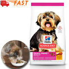 Dry Dog Food | Adult, Small Paws for Small Breeds, Chicken Meal & Rice Recipe