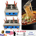 Stainless Steel Electric 4/6 Holes Noodle Oven Commercial Noodles Pasta Cooker