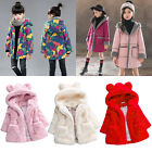 Kids Girl Winter Warm Fur Fleece Jacket Coat Hooded Overcoat Outwear Parka 2-12Y