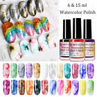 NICOLE DIARY Blossom Nagellack Colorful Gradient Ink Nagellack Varnish Dekors