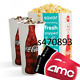 2 AMC Black Tickets, 2 Large Drinks and 1 Large Popcorn pin enabled e-delivery