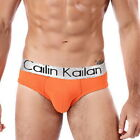 New Fashion Men's Sexy Breathable Wide-Brimmed Low Waist Underwear Briefs
