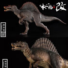 Nanmu 1/35 Spinosaurus Figure Spino Supplanter Dinosaur Collector Toy IN STOCK