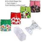8Pcs Reusable Waterproof Bamboo Charcoal One Size Pocket Cloth Diaper set