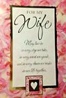 """Valentine's Day Card To My WIFE """" Loving You  Happy Valentines Day"""" Love Message"""