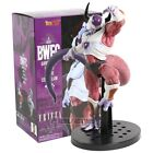 Dragon Ball Z Freeza Frieza BWFC Banpresto World Figure Colosseum PVC Figure