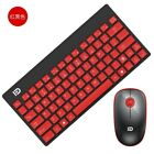 2.4G Wireless Keyboard and Mouse Set Game Office Light Silent Girls Lovely Pink