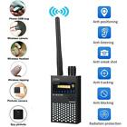 G318 G319 1.2G 2.4G Metal Outdoor Locator Detector GPS Mobile Phone Detector