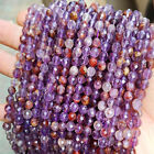 AAA Natural Auralite Super23 Faceted Gemstone Loose Beads 15.5'' Strand 2mm-10mm