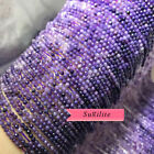 "AAA Natural Gradient Sugilite Faceted Gemstones Round Beads 15.5"" Strand 2mm-4mm"