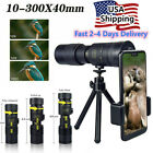 4K 10-300X40mm Super Telephoto Zoom Monocular Telescope Binocular Night Vision