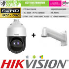 Hilook PTZ 2MP H.265 POE 15x Optical Zoom Speed Dome IP Security Camera CCTV