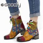 SOCOFY Women Elegant Colorful Embroidered Leather Short Boots Chunky Heel Shoe