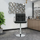 Set of 2 Swivel Bar Chairs Adjustable Bar Stools Kitchen Counter Height Leather