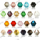 50pcs Fashion Faceted Crystal DIY Bicone Beads 6x6mm Assorted New Free Shipping