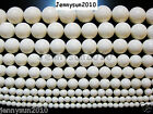 White Natural Coral Gemstone Round Beads 15.5'' 6mm 8mm 10mm 12mm 14mm 16mm 18mm