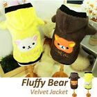 Luxury Pet Apparel- Fluffy Bear Jacket Choc&Yellow Small-XLarge Clothes Hoodie