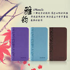 iPearl Flip PU Leather Stand Case for iPhone 5c Accessories - Free Shipping