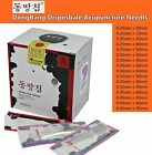 NEW Dong Bang Disposable Acupuncture Needle 1000 pcs Spring Handle BEST-PRICE
