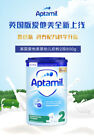 英版爱他美6罐装中国包邮包税QQ 78833532 British Aptamil Milk Formula Powder Box of 6 stage 1-4