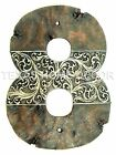 """Western House Address Numbers Rustic Silver Floral Design Home Decor Large 9 ¾"""""""