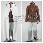 Log Horizon Shiroe Cosplay costume Kostüm Anzug outfit full set