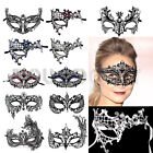 Valentine's Day Black Filigree Masquerade Ball Metal Mask Party Fancy Dress Gift