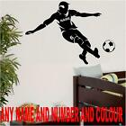 FOOTBALLER + NAME AND NUMBER SILLOUETTE WALL ART BOYS BEDROOM STICKER 600X900MM