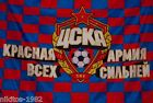 "Flag of popular Russian football club ""FC CSKA"" ""Red Army"", Moscow city"