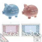 Newborn Baby Gifts Photo Boxes Piggy Banks Babies Christening Gifts First Xmas