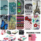New Paint Pattern Stand PU Leather Wallet Flip Case Cover For Huawei Ascend Y330